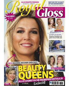 Royal Gloss