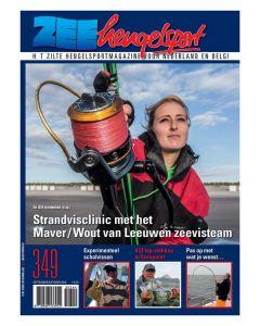 Zeehengelsport