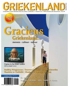 Griekenland Magazine
