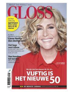 Gloss