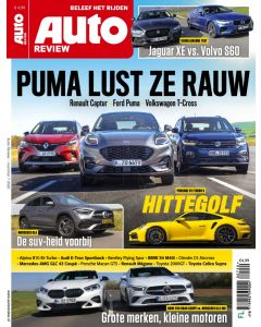 Auto Review