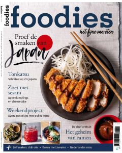 Foodies Magazine