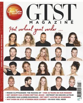 GTST special
